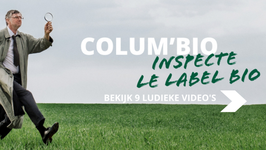 Inspecteur Columbio